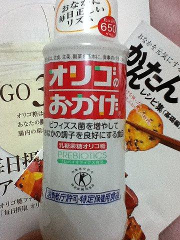 Origono-Okage